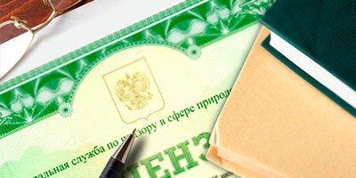 Паспорт на отходы 1-4 класса опасности