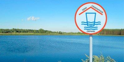 Разработка и согласование проекта зон санитарной охраны