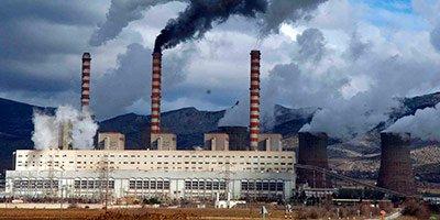 Экологические изменения 2020