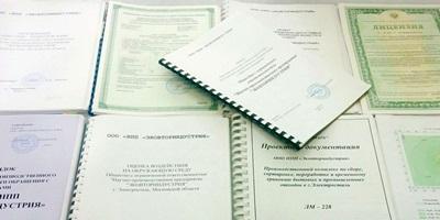 Заказать разработку природоохранной документации