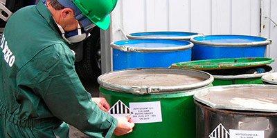Утилизация отходов Краснодар
