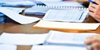 Подготовка отчетности по форме 2ТП