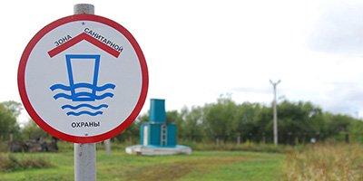 Согласование проекта зон санитарной охраны