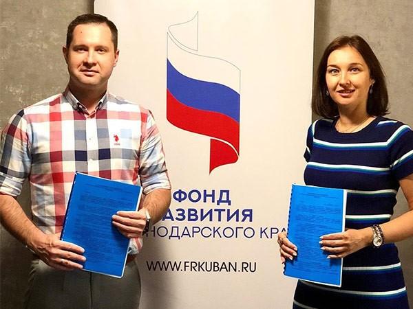 Фонд развития Краснодарского края и «ГринЛайн» подписали соглашение о сотрудничестве